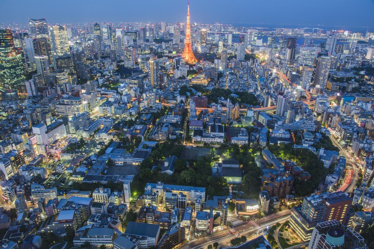 vista dall'alto Rappongi Giappone